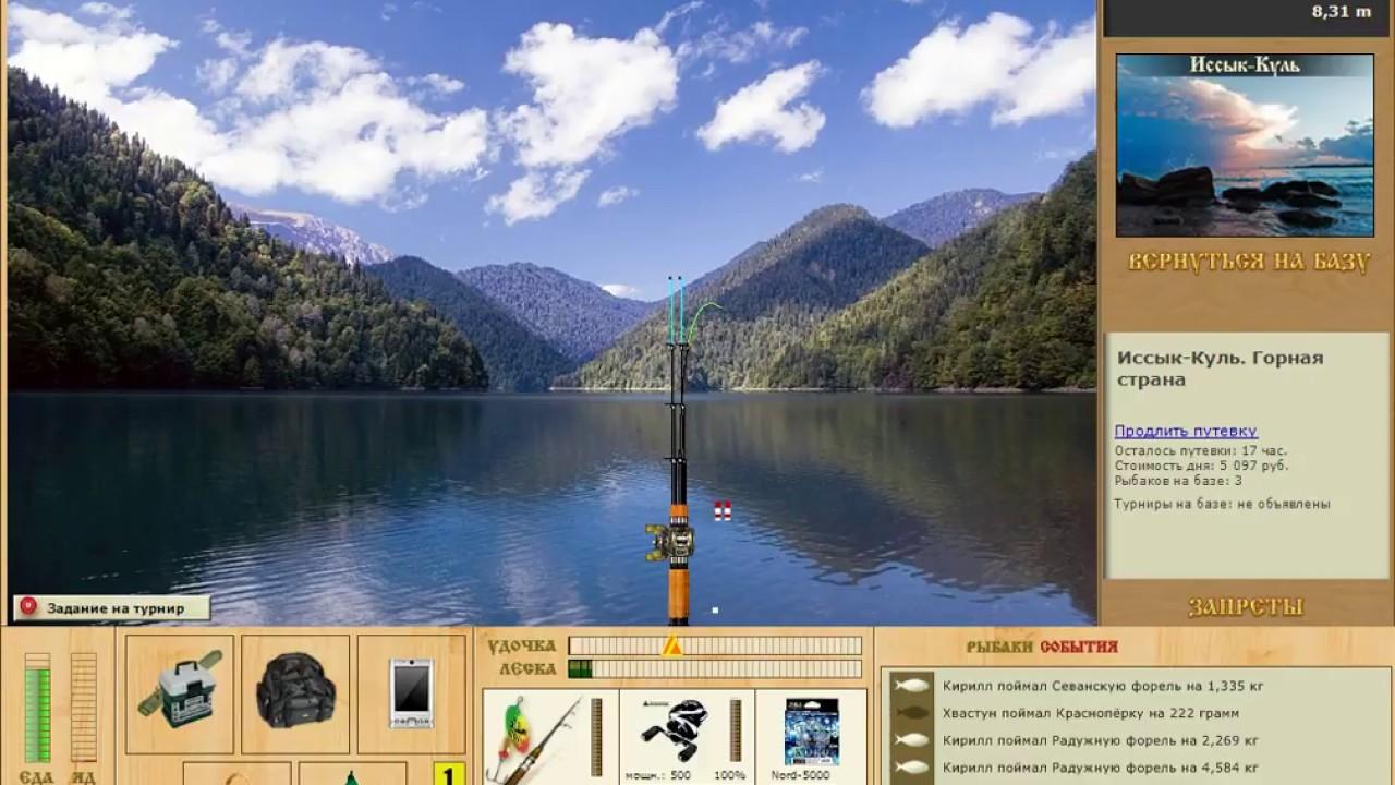 Как поймать ишхана в реальной рыбалке