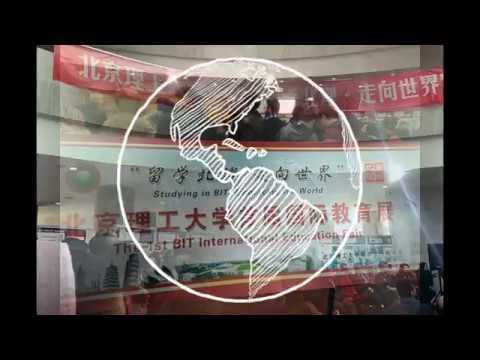 Beijing Video Notes – Episode #1   Beijing Institute of Technology 1st International Education Fair