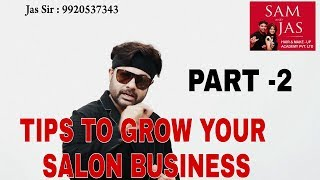 TIPS TO GROW YOUR BUSINESS PART-2 SAM AND JAS TUTORIAL IN HINDI