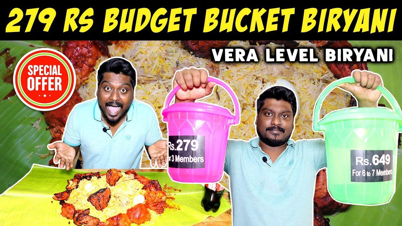 279 rs Budget Bucket Biryani | Chicken Bucket Biryani | Saapattu Piriyan | Video Shop
