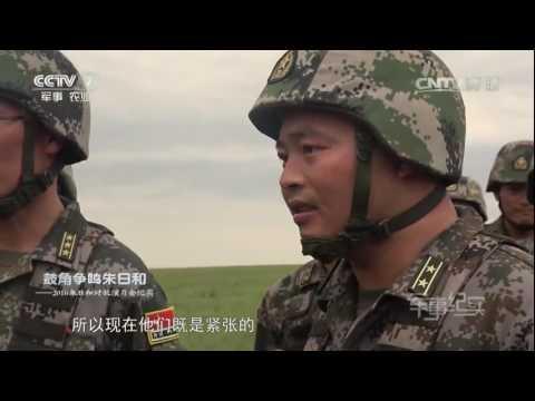 CCTV 7 军事纪实 20160823 鼓角争鸣朱日和——2016朱日和对抗演习全纪实①