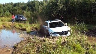 Жёсткий тест на бездорожье - такого мы не ждали! Новый дизельный Renault Koleos 2018 с вариатором.