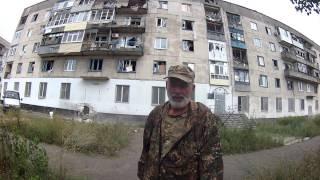 Обстрел Первомайска 15 августа 2015