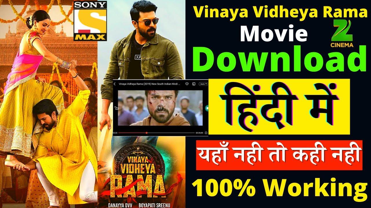 Download Vinaya Vidheya Rama Full Hindi Dubbed Movie2020 | Ram Charan | New South Movie 2021