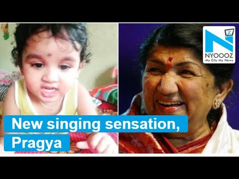 Old video of 2 year old singing Lata Mangeshkar's 'Lag Ja Gale' goes viral Mp3