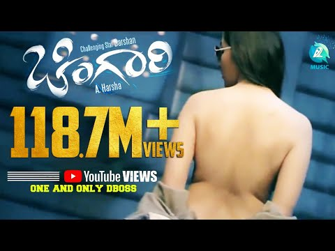 Chingari Kannada Movie | Bhavana Hot Song | Full Video Song HD | Darshan, Bhavana thumbnail