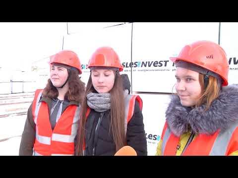 Школьники из Красногорьевского прошли с экскурсией по заводу компании Краслесинвест.