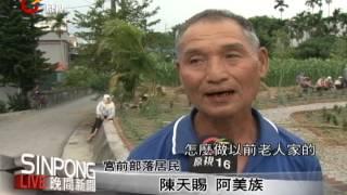 宮前部落蓋茅草屋 歌謠中男女分工 20121012