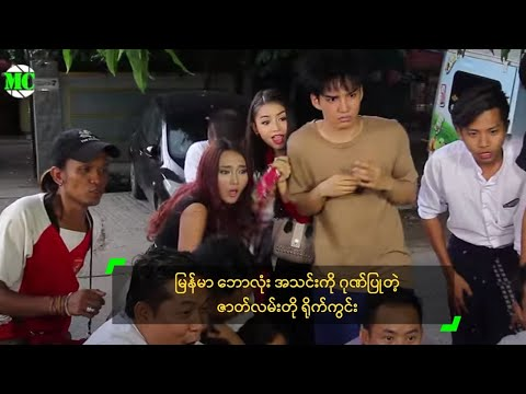 Making Of Myanmar U23 Soccer Team Honoring Teaser