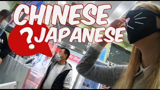 Download lagu Language Switch Reactions: Chinese, Japanese & English in TOKYO: Shocking People and Making Friends