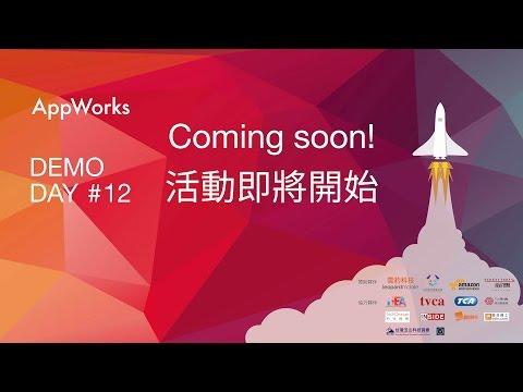 AppWorks Demo Day #12 Live