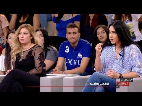 Hkayet Tounsia S02 Episode 01 18-09-2017 Partie 02