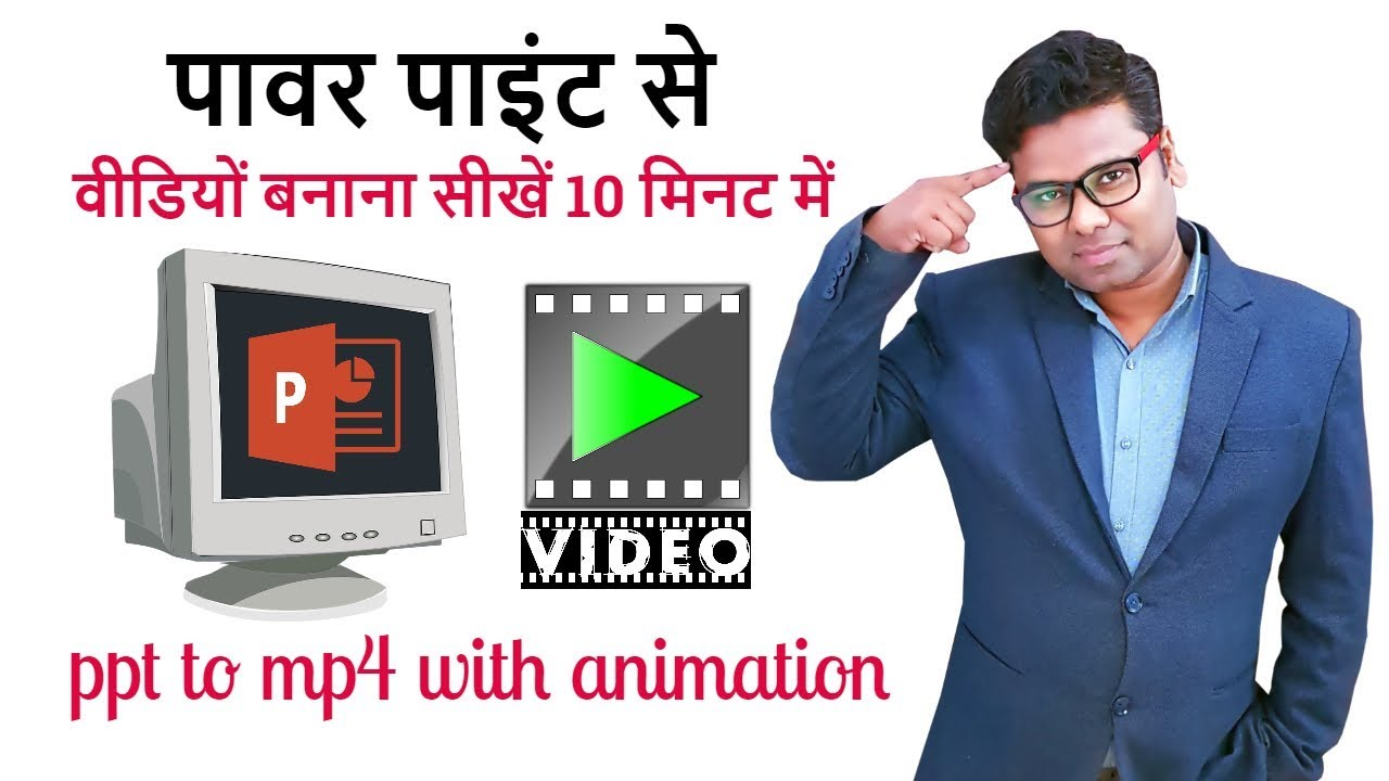 Download POWERPOINT TO VIDEO - How to PPT to Mp4 VIDEO with Animation