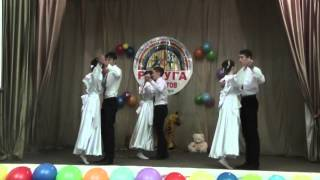 Танцевальный коллектив МКОУ «Приморская  СОШ» - «Вальс»