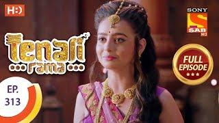 Tenali Rama - Ep 313 - Full Episode - 18th September, 2018