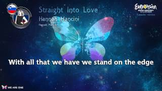 "Hannah Mancini - ""Straight Into Love"" (Slovenia) - Karaoke version"