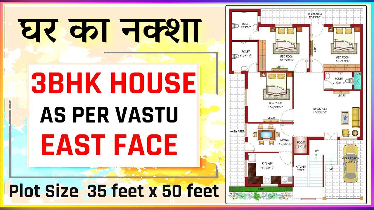 35 x 50 house plans   house plan design 35X50   RD DESIGN X House Plans on 20x40 one-bedroom floor plans, dueplex floor plans, duplex home floor plans,