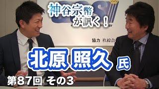 今回は吉田松陰の辞世の句を紹介します。吉田松陰の教育を受けた門下生...