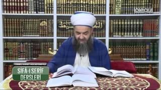 Şifâ-i Şerîf Dersleri 25.Bölüm 27 Mayıs 2016 Lâlegül TV