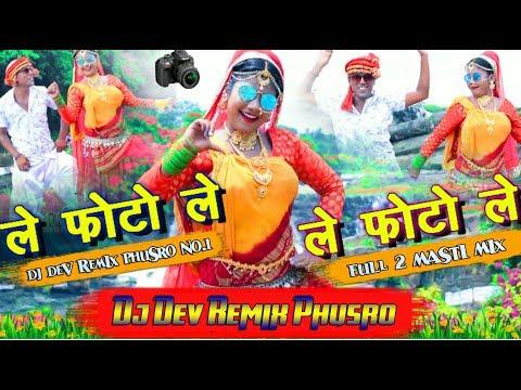 3d Remix Songs Hindi