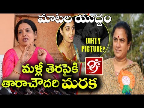 POW Sandhya Strong Counter To Actor Jeevitha Rajasekhar | #99TV