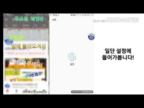 구글(유튜브) 계정 쉽게 삭제하는법!