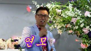 #연모(원곡.박우철) #박철수 가수 #가로등예술단