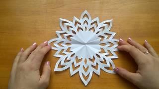 как сделать снежинку из бумаги видео скачать