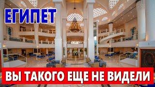 ЕГИПЕТ ALBATROS PALACE 5 ВЫ ТАКОГО ЕЩЁ НЕ ВИДЕЛИ ОБЗОРА ОТЕЛЯ В ШАРМ ЭЛЬ ШЕЙХ 2020