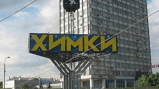 видео Автоинструктор ЦАО г. Москвы