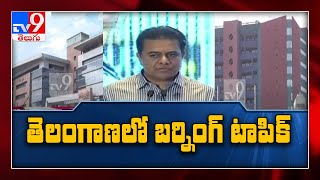 Telangana political parties fight on ITIR project - TV9