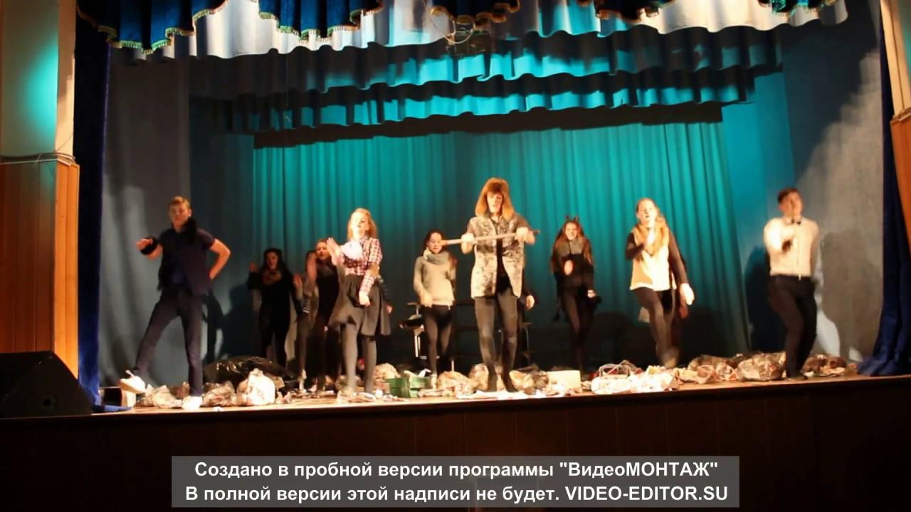 """Прощай овраг 02.12.17 Новоорск """"БРОШЕННЫЙ АНГЕЛ"""""""