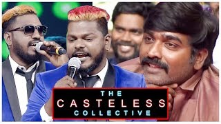 """எப்படி எப்படி"" Song From Casteless Collective 