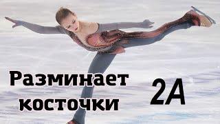 Breaking news D MIKHAILOV A TRUSOVA E PLUSHENKO Parallel 2A practice Kislovodsk 06 2020
