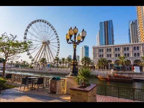 Шарджа ОАЭ / Sharjah / الشارقة
