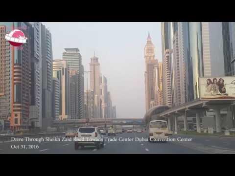Downtown Dubai Sheikh Zaid Road Drive Through City Tour HD World Trade Center Convention