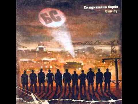 Beogradski sindikat Sindikalna Borba (Oni Su)