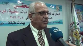 مصر العربية | عبد العزيز : بيانات التعداد دفعت السيسي للحديث عن الطلاق الشفهي