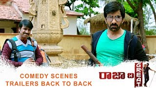 Raja The Great Comedy Scenes Trailers Back to Back - Ravi Teja, Mehreen Pirzada | Its Laughing Time