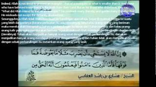 Surah Al Baqarah by Mishary Rashid Al Afasy With Arabic Text English Malay Translation verse 1-39