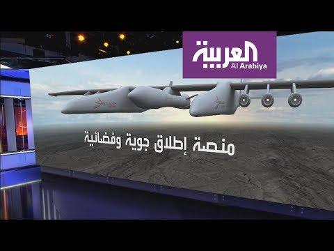 مشروع غوغل الطائرة الضخمة يبصر النور قريبا  - 23:22-2018 / 4 / 17