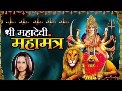 Sarva Mangal Mangalye Shive Sarvarth Sadhike | Shree Mahadevi Maha Mantra | Vaishali Samant