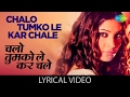 Chalo Tumko Lekar With Lyrics |