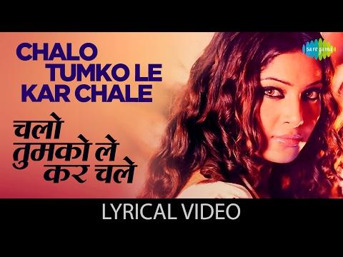 Chalo Tumko Lekar With Lyrics |