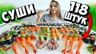 Готовлю ГОРУ СУШИ РОЛЛОВ в Таиланде ВКУСНЕЕ НЕ ЕЛА Как приготовить суши роллы дома