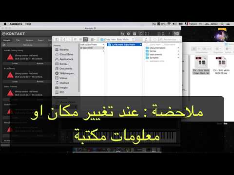 error Kontakt : your new library needs to be added : مشكل الكونتاكت رسالة