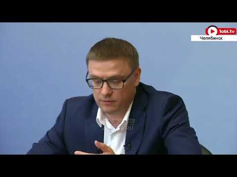 Алексей Текслер заявил, что Златоуст получит трамваи и помощь в газификации