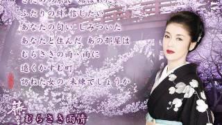 唄:【 台灣 龍ちゃん 】 http://www.facebook.com/pilistarkimo ~~~...