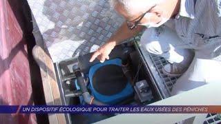 Yvelines | Un dispositif écologique pour traiter les eaux usées des péniches