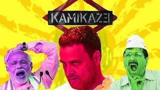 Kamikaze | FunCut | Super Londay